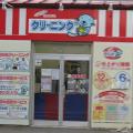 エクセル松本工場店