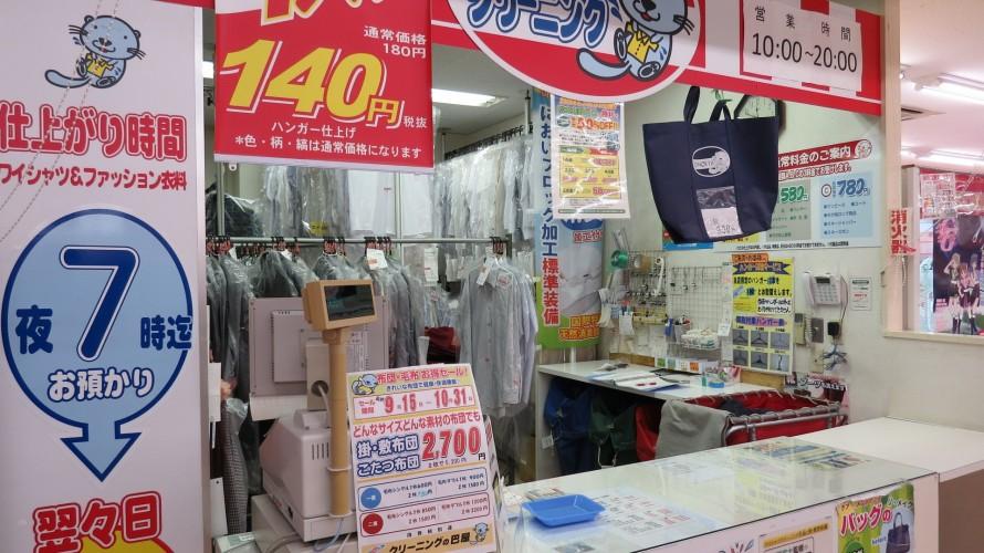 サラダ街道店_店内