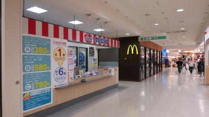 アイシティー店_店内