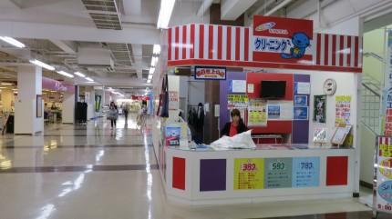 ネオパーク店_店内