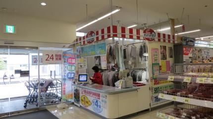 西友大町店_店内