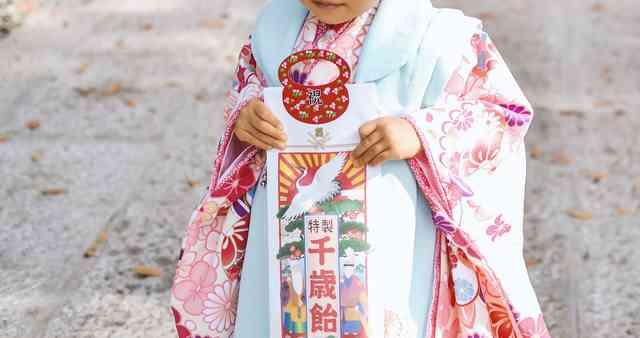 YOU85_shichigosanchitoseami1305_TP_V1