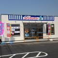 バロー笹部ITコインランドリー(お買い物ついでにお洗濯!)