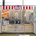 西友穂高店