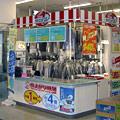 西友大町店