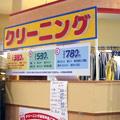 西友島内店